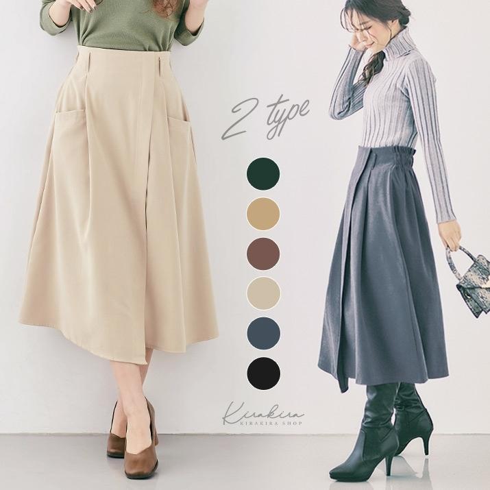 スカート《ラップ風スウェードフレアスカート 全6色 2タイプ》