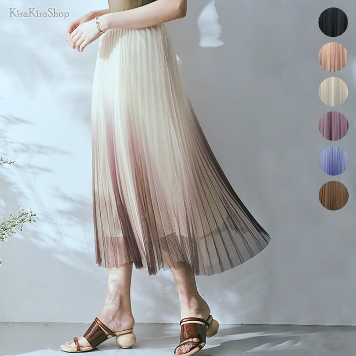 スカート《グラデーションチュールプリーツスカート 全6色》