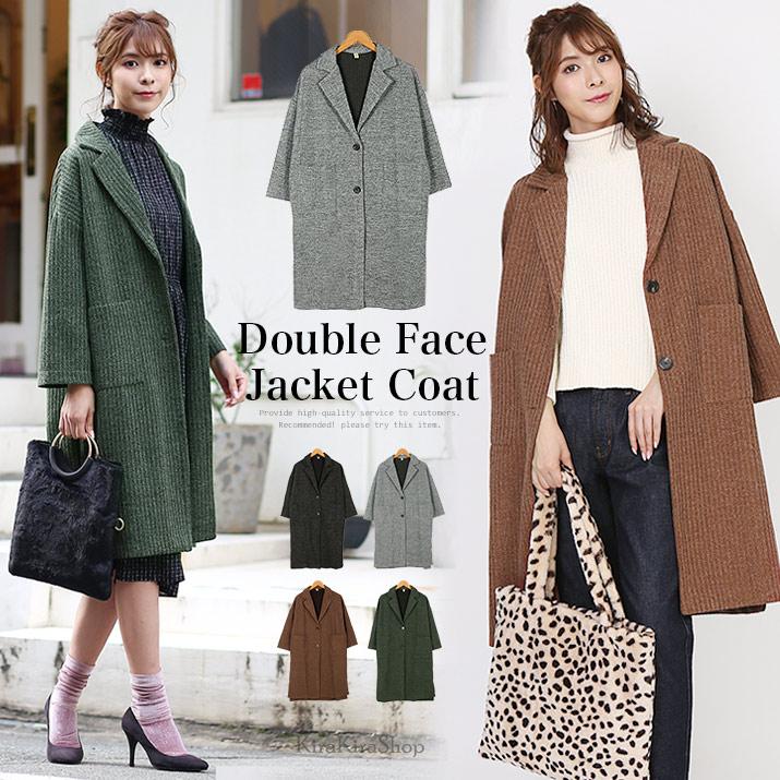 コート《ダブルフェイス ジャケットコート 全4色》