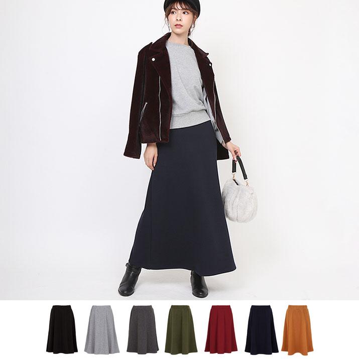 裏起毛スカート《裏ファー仕様スウェットスカート 3タイプ 全7色》