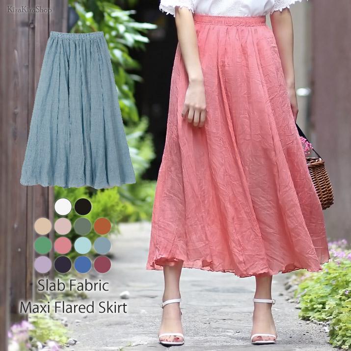 スカート《スラブ生地マキシフレアスカート 全14色》
