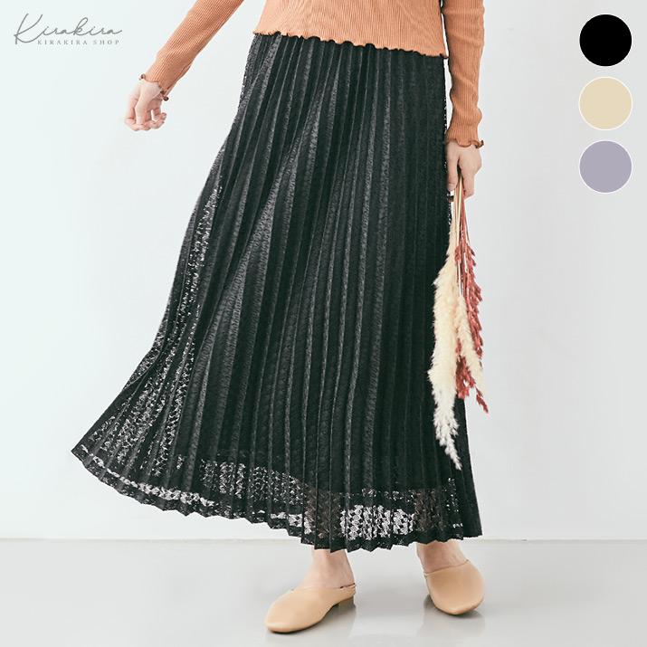 スカート《ニットレースプリーツスカート 全3色 2サイズ》