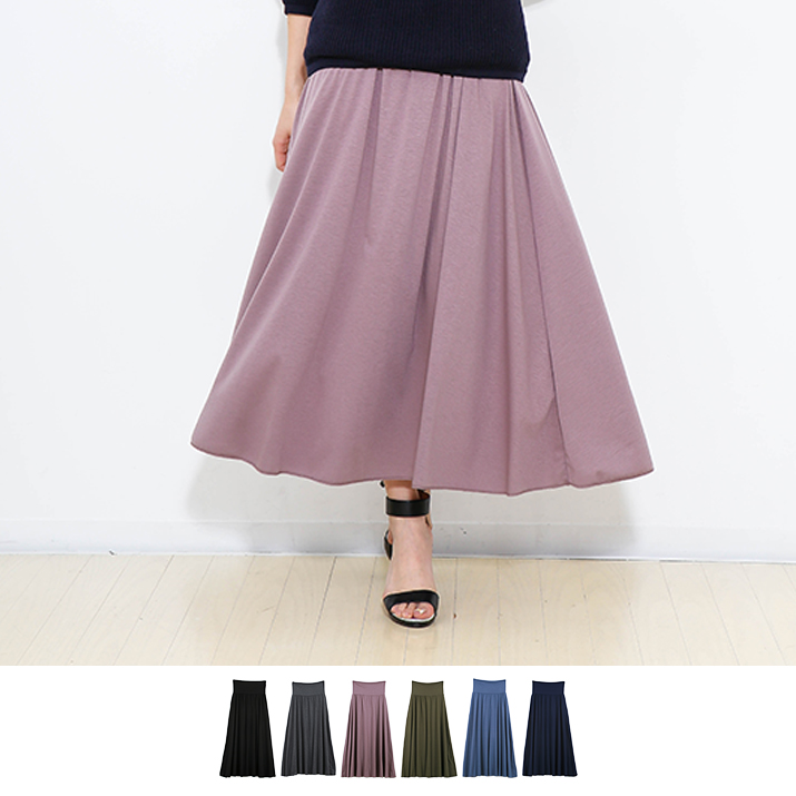スカート《ストレスフリーの柔らかさ!ハイウエスト美フレア マキシスカート 全6色》