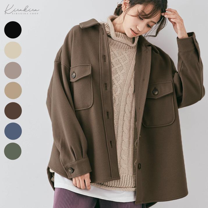 ジャケット《メルトンCPOシャツジャケット 全7色》
