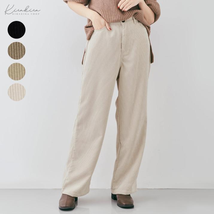 パンツ《コーデュロイセミワイドパンツ 全4色》
