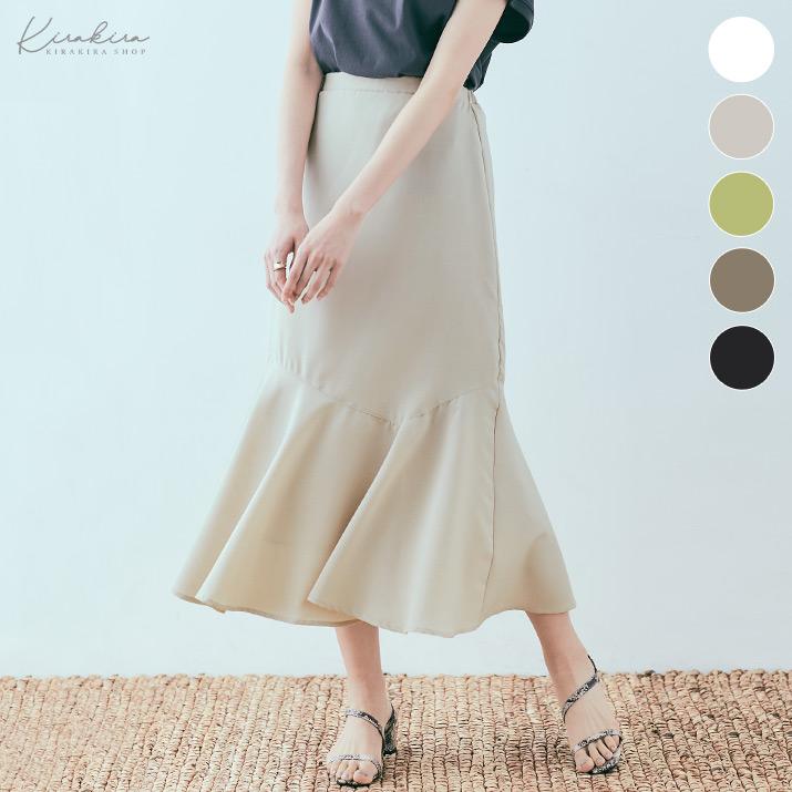 スカート《リネンライク切り替えマーメイドスカート 全5色》