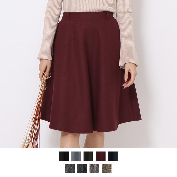 スカート《ミディアム丈起毛フレアスカート 全9色》