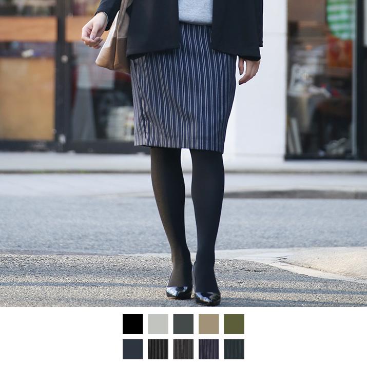 スカート《無地&ストライプ柄タイトスカート 全10色 2タイプ》