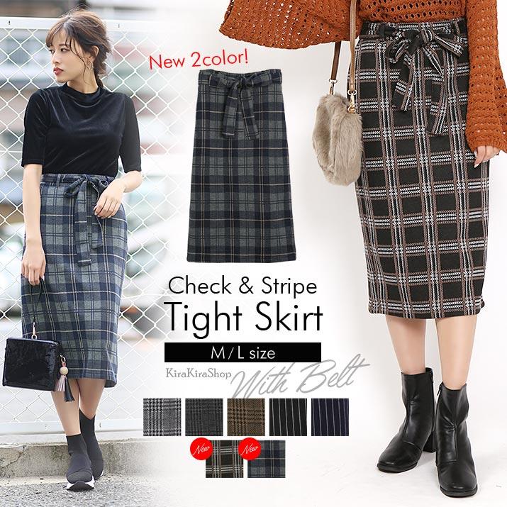 タイトスカート《チェック&ストライプ柄ベルト付きタイトスカート 2サイズ 全7色》