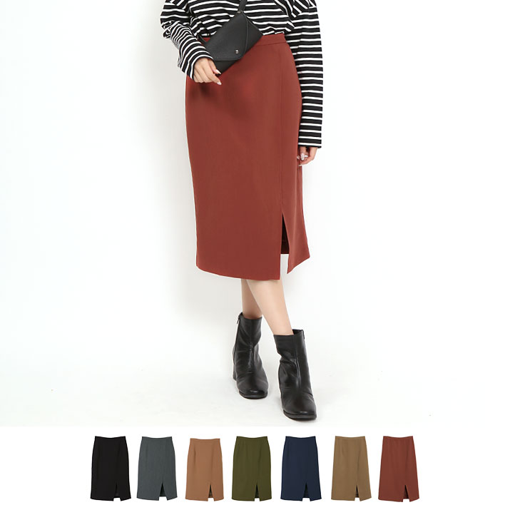 タイトスカート《フロント切り込みタイトスカート 2サイズ 全7色》