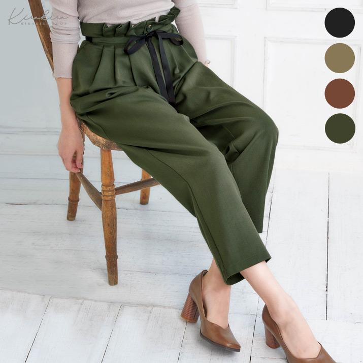 パンツ《リボンベルト付き フリルタックパンツ 全4色》