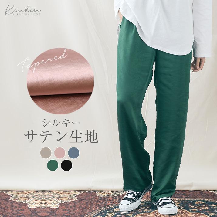 パンツ《サテンワイドテーパードパンツ 全5色 2サイズ》