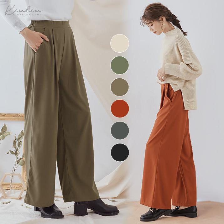 パンツ《フロントタックワイドパンツ 全6色》