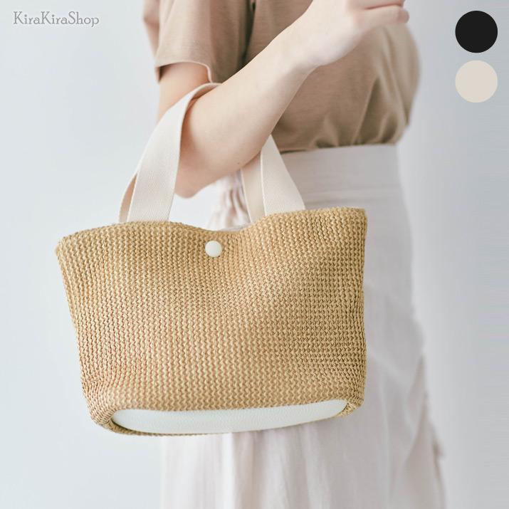 かごバッグ《配色かご編みペーパーバッグ 全2色》