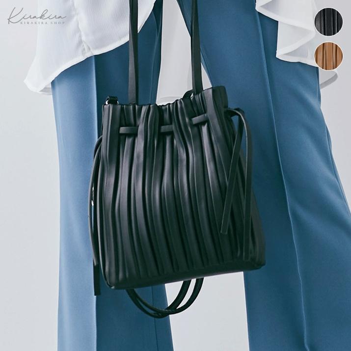バッグ《ショルダーベルト付き プリーツバケットバッグ 全2色》