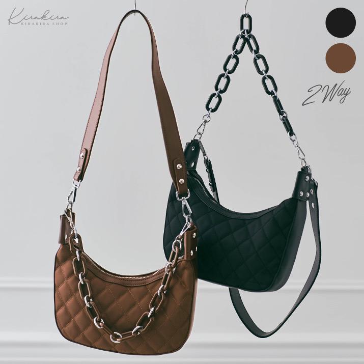 バッグ《チェーン&ショルダーベルト付き 2wayキルティングバッグ 全2色》