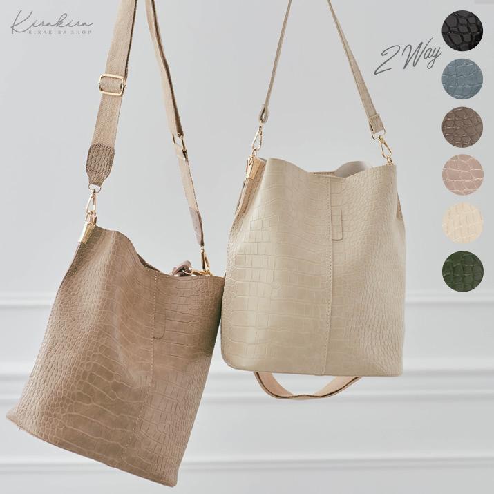 バッグ《2wayクロコタッチバケットバッグ 全6色》