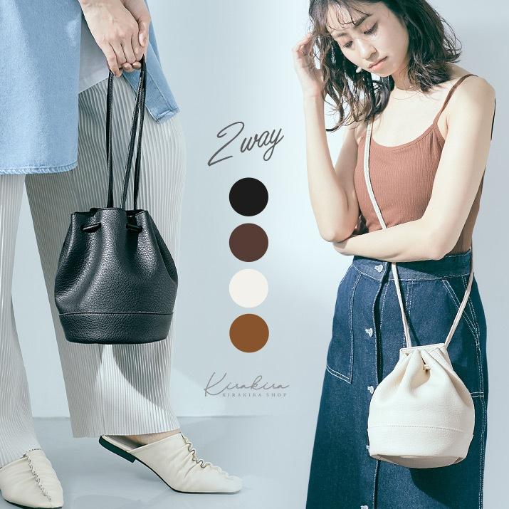 バッグ《2wayエコレザー巾着バッグ 全4色》