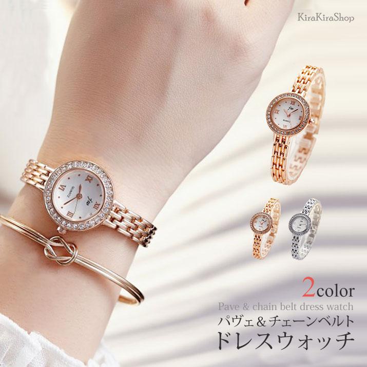 腕時計《パヴェ&チェーンベルトドレスウォッチ 全2色》