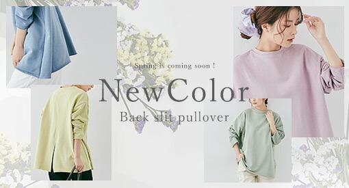 Back Slit Pullover